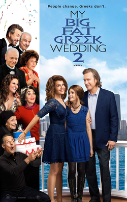my_big_fat_greek_wedding_2_poster