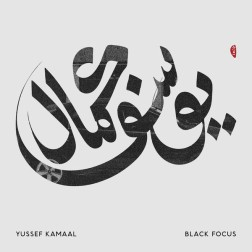 black-focus-art